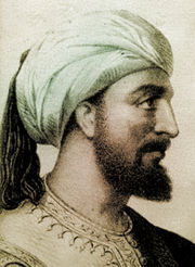 Abd Al Rahman III, a descendant of the last Caliph Omar who lived and ruled in Al Andalusia, Spain. He helped the Christians rid Spain of the Khazar imposter Islamists who captured Christian slaves on a regular basis.
