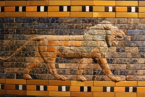 Called the Ishtar Gate