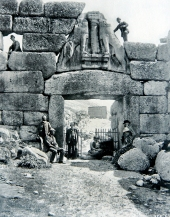 Lion Gate (Mycenae)