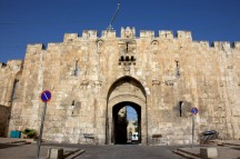 Lion's Gate Jeruslam.
