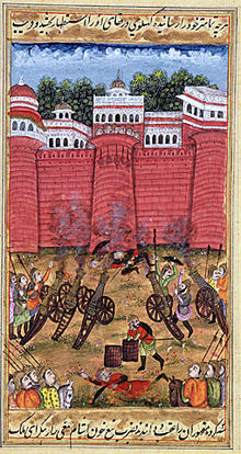 220px-Shah_Jahan_watches_the_assault_on_Daulatabad_Fort_in_1633