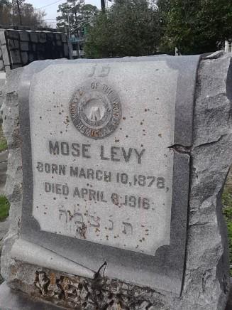 The Mouton Jewish Cemetary in Lafayette, La.