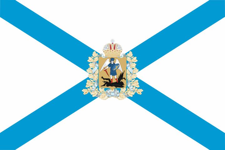 Archangelsk Flag.png